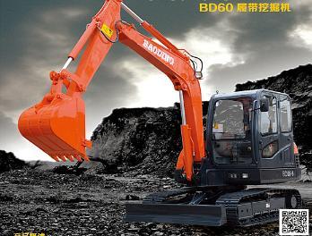 宝鼎WY65挖掘机