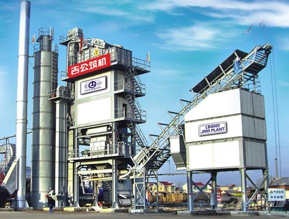 吉公LB4000间歇式沥青混合料搅拌设备