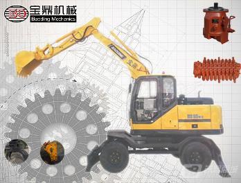 宝鼎95-9轮式挖掘机