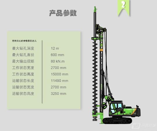 泰信机械KR80M旋挖钻机外观图6