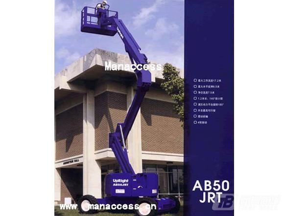 曼克斯AB50JRT曲臂自行式升降机