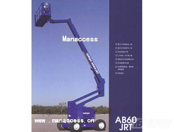 曼克斯AB60JRT曲臂自行式高空作业车