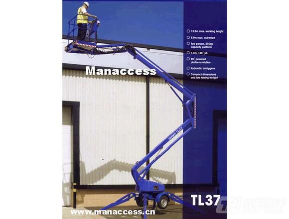 曼克斯TL37臂架式伸缩臂高空作业车