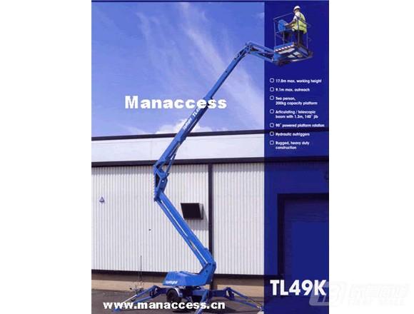 曼克斯TL49K拖车式折臂升降平台