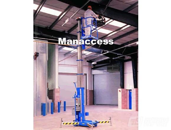 曼克斯UL25移动式桅杆升降机