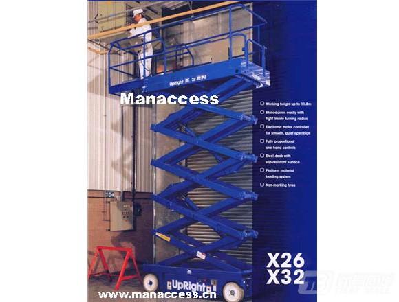 曼克斯X26中型自行式剪叉型高空作业平台