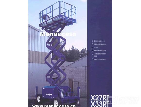 曼克斯X33RT大型剪叉自行升降平台车