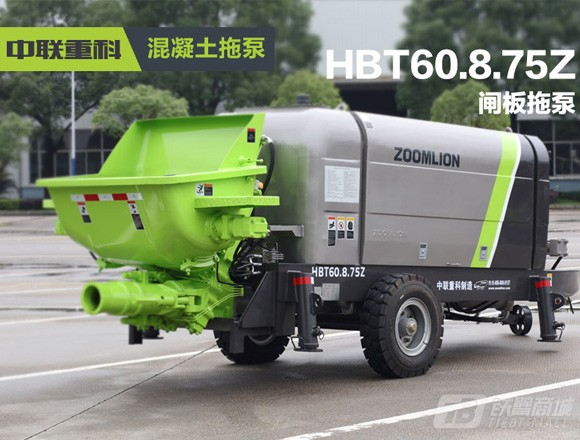 中联重科HBT60.8.75Z闸板泵
