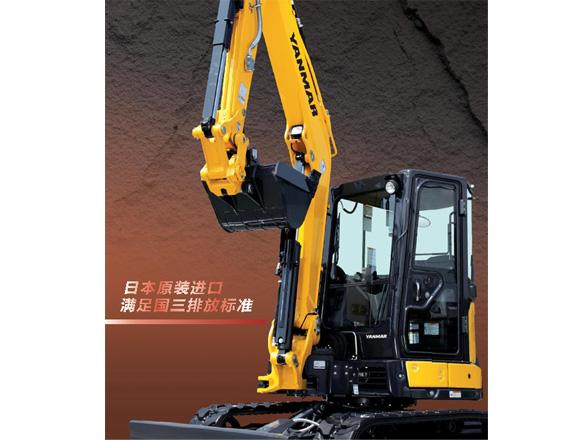 洋马ViO50-6B履带挖掘机