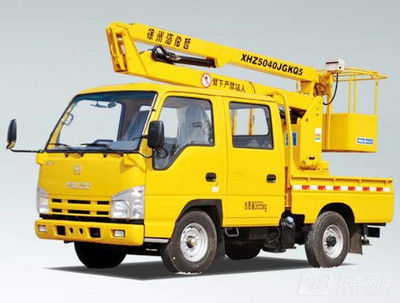 海伦哲XHZ5040JGKQ5庆铃9.6m折叠臂高空作业车