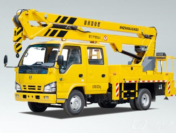 海伦哲XHZ5068JGKQ5庆铃17.6m折叠臂高空作业车