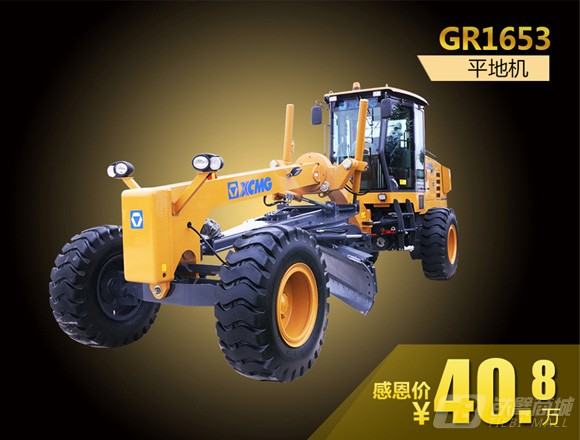 徐工GR1653平地机