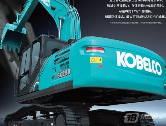 神钢SK250-10履带挖掘机图片