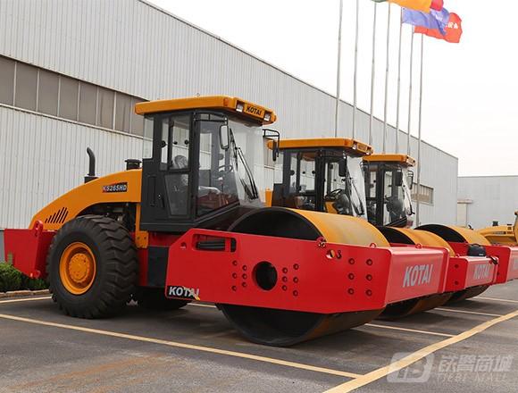 科泰重工KS265HD全液压单钢轮压路机