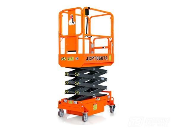 浙江鼎力JCPT0607A移动剪叉式高空作业平台