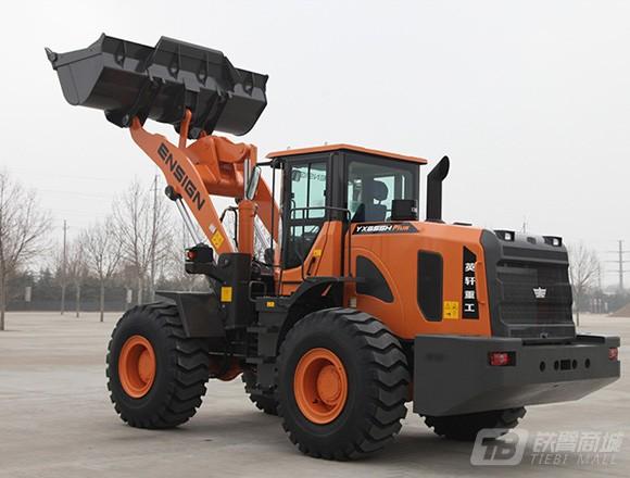 英轩重工YX656HPlus轮式装载机