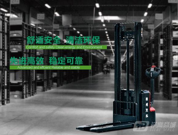 杭叉A10迷你型双柱托盘堆垛车(跨腿型)