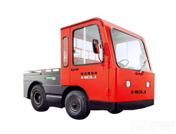 合力QYD100-J1(G系列8-15t交流电动牵引车)