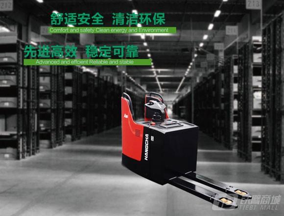 杭叉CBD20-AC1S-SU2吨大包围标准型电动托盘搬运车