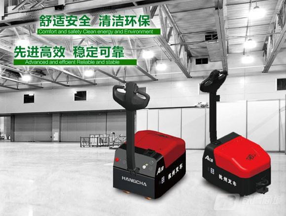 杭叉QDD1-AC1小型电动牵引车