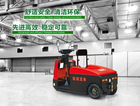 杭叉QDD2-C1S站驾式牵引车