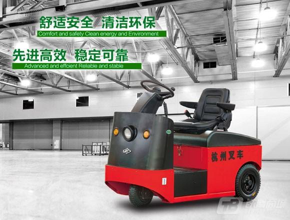 杭叉QDD6-C1场地牵引车(座驾式)