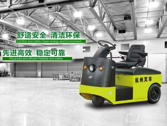 杭叉QDD4-C1-I场地锂电池牵引车