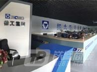 北京瑞泰达机械设备有限责任公司