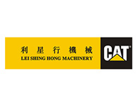 华北利星行机械 北京分公司