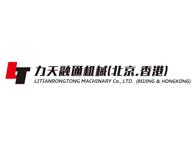 北京力天融通机械有限公司
