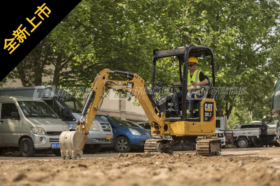 卡特彼勒301.7 CR挖掘机
