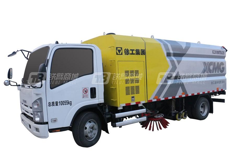 徐工XZJ5100TSLQ5湿式扫路车