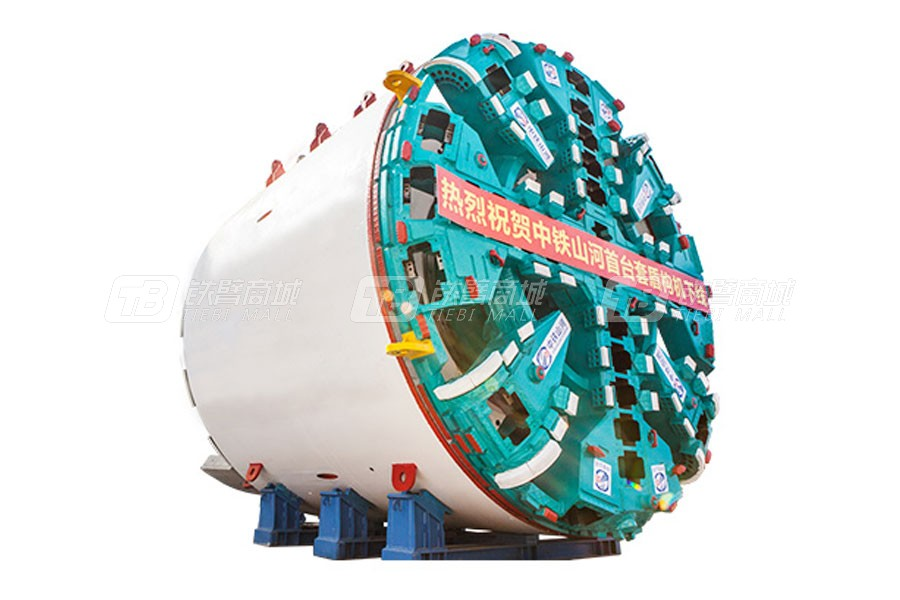 山河智能CSTE06980盾构机
