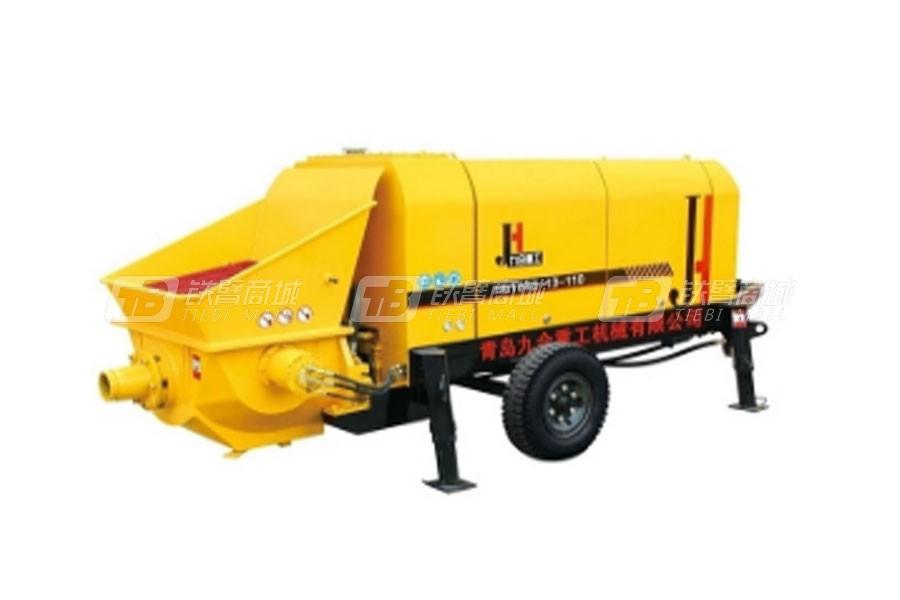 九合重工HBT60S-9-75拖泵