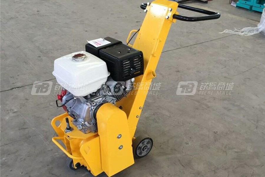 宜迅机械YX-250铣刨机