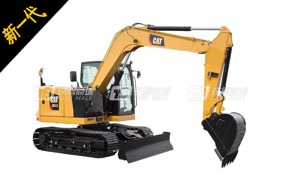 卡特彼勒新一代CAT<sup>®</sup>307.5迷你型挖掘机
