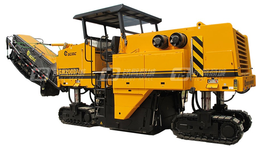 陕建机械CM2000A铣刨机