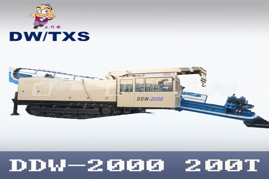 德威土行孙DDW-2000水平定向钻
