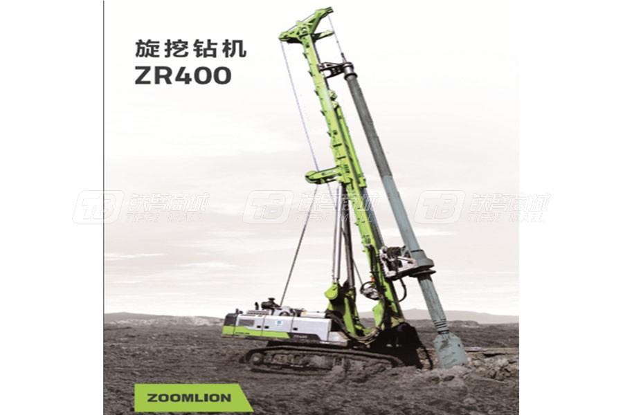 中联重科ZR400旋挖钻机