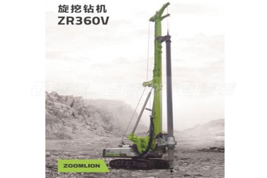 中联重科ZR360V旋挖钻机