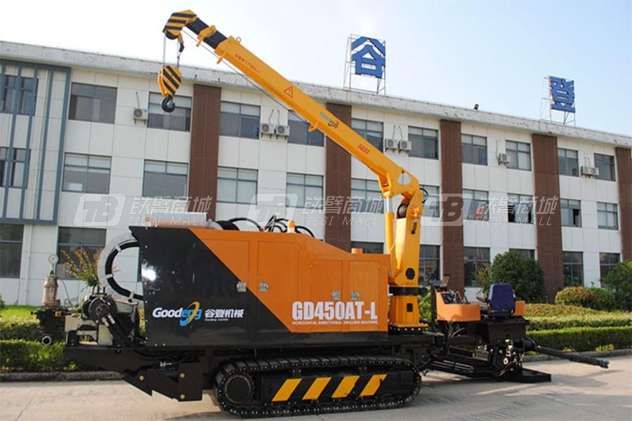 谷登机械GS450AT-L水平定向钻