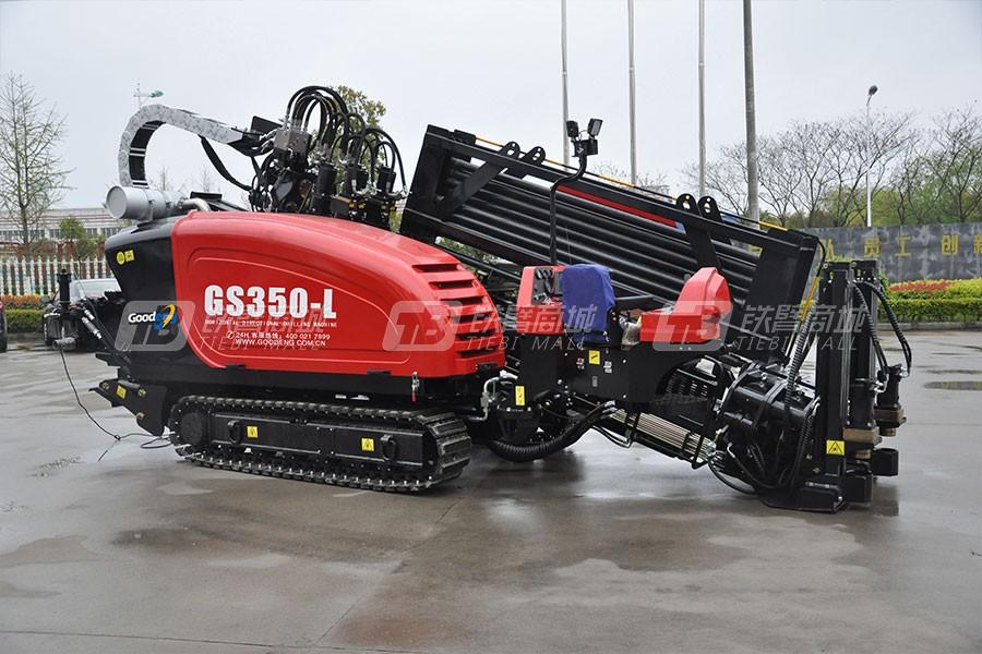 谷登机械GS350-L水平定向钻