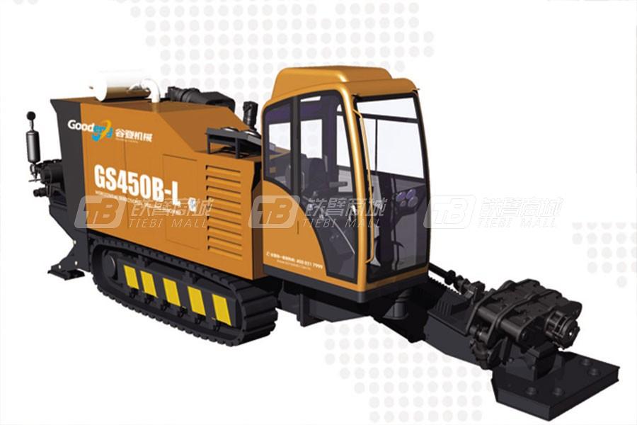 谷登机械GS450B-L水平定向钻