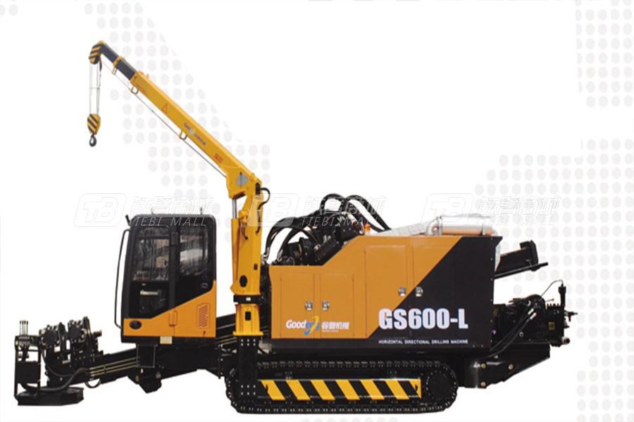 谷登机械GS600-L水平定向钻