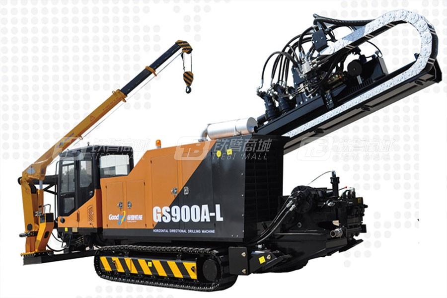谷登机械GS900A-L水平定向钻