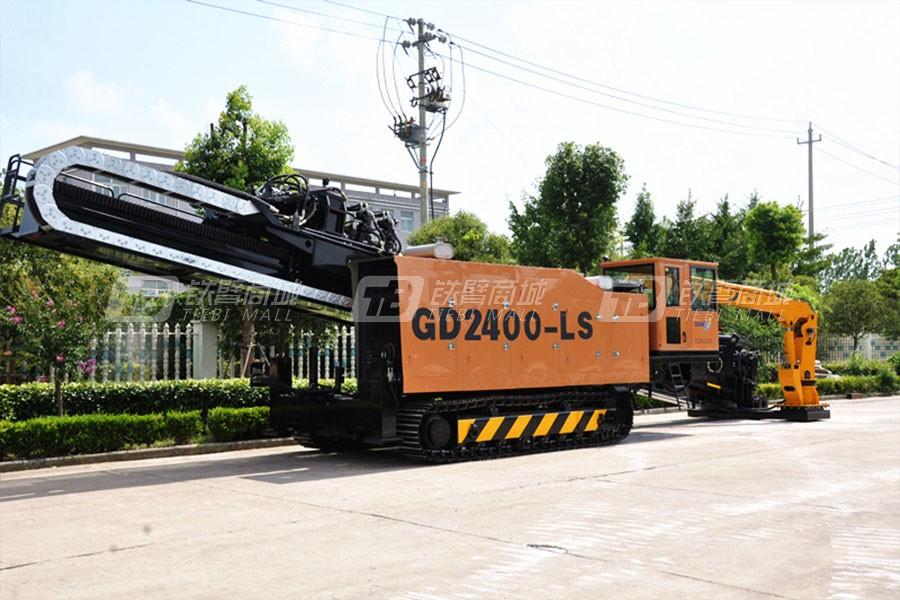 谷登机械GD2400-L水平定向钻