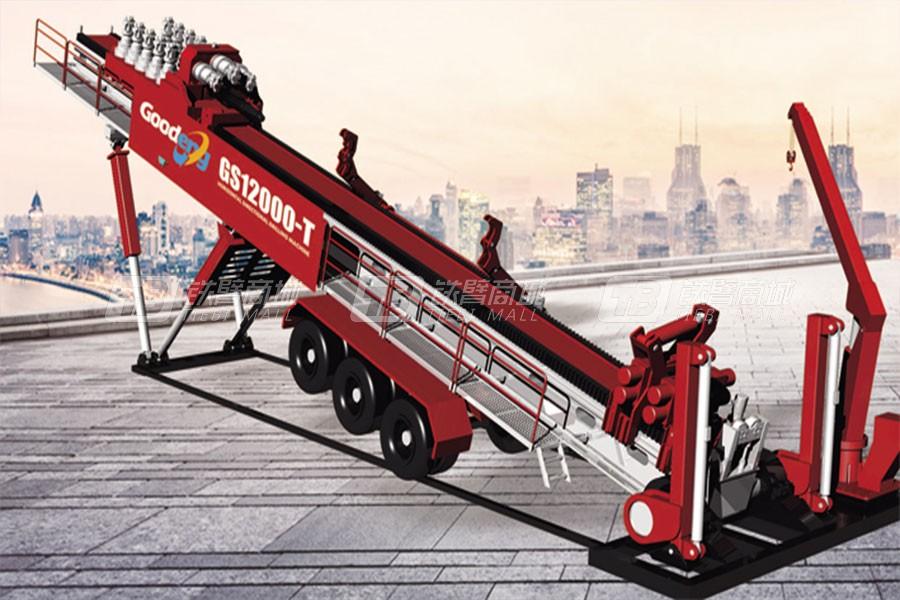 谷登机械GS12000-T水平定向钻