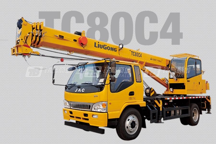 柳工TC80C4汽车起重机