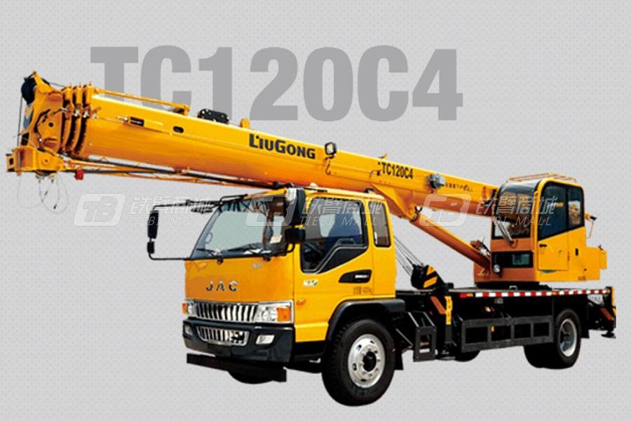 柳工TC120C4汽车起重机