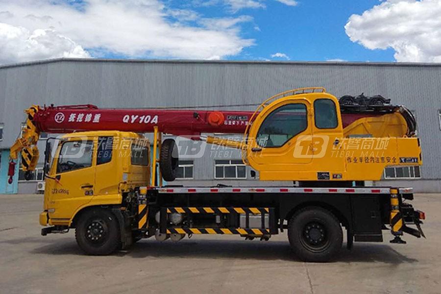 抚挖重工QY10A汽车起重机